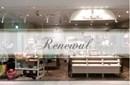 TFT大船ルミネウィング店 リニューアルのため一時閉店のお知らせの写真