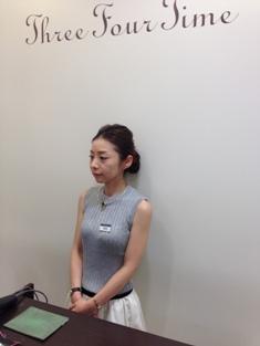 iwata S