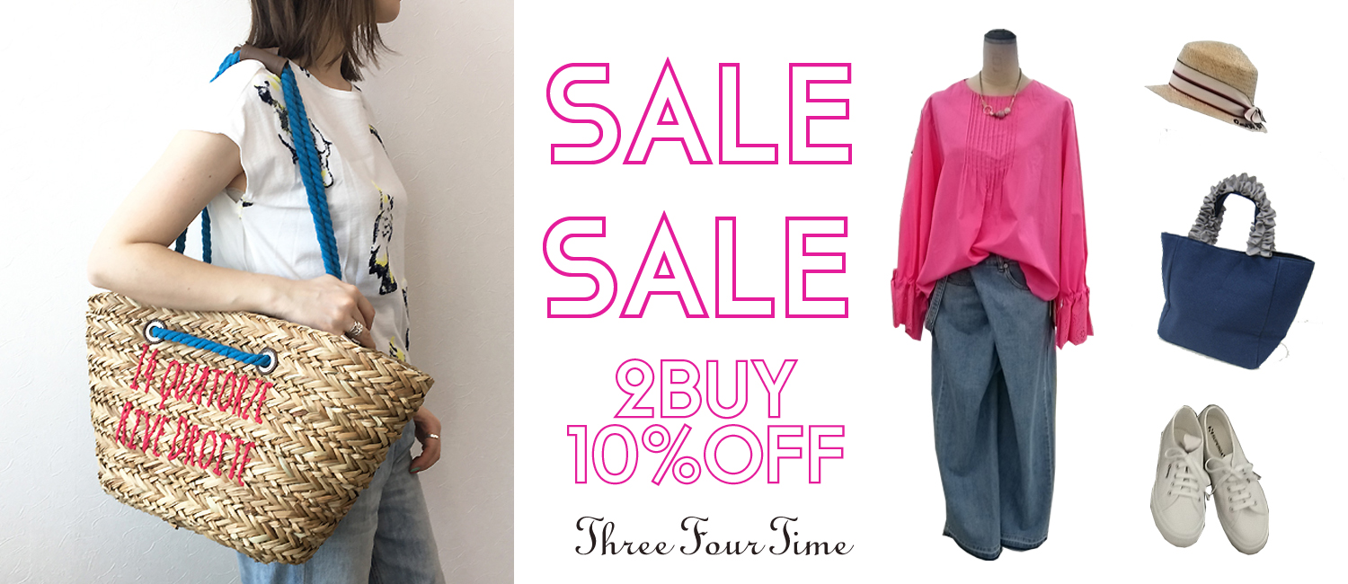 2017SS SALE TOPのコピー