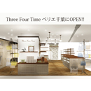 ☆新店のお知らせ☆Three Four Time ペリエ千葉にOPEN!!の写真